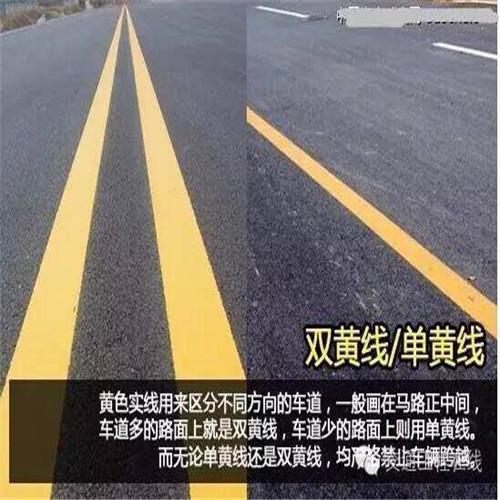 http://www.zgmaimai.cn/jiaotongyunshu/166410.html