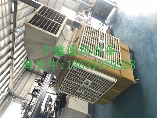 空气液化的原理_液化空气焊接车设计模型