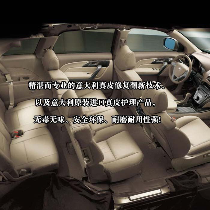 惠州汽车真皮座椅补伤补洞 老化龟裂 个性化改色翻新 真皮镀膜保养高清图片