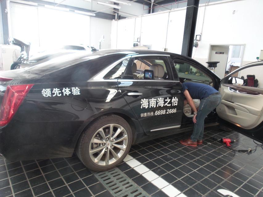 惠州您身边的凯迪拉克汽车真皮座椅内饰修复翻新保养护理专家高清图片