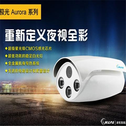 云南监控器安装,云南摄像头价格