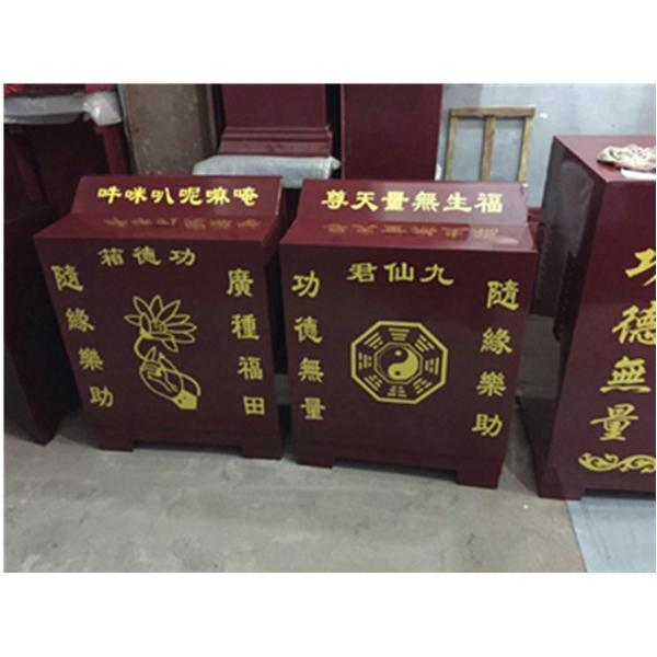 陕西省放心供桌厂址