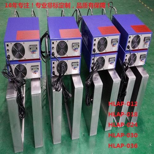 力博国际备用安徽合肥自动生产线配套用超声波振板