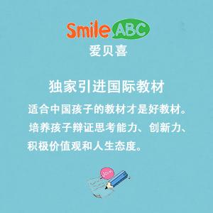 杭州线上学英语哪个知名度高?企鹅同学地道专业美语浸泡来电洽谈