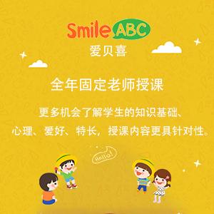 杭州幼儿英语品牌专业平台,企鹅同学浸入式教学更生动合作欢迎您