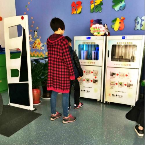 福诺自助图书杀菌机正式投放扬州市图书馆供
