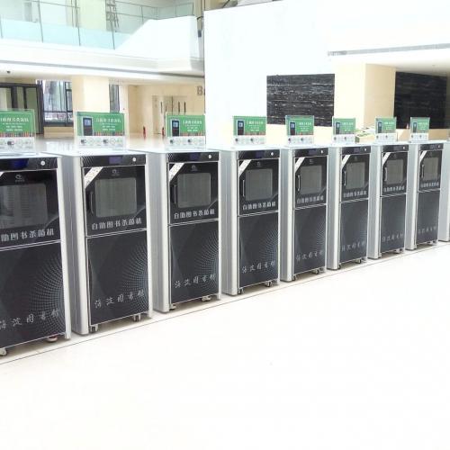 北京自助图书杀菌机,六本图书杀菌机选择福诺科技