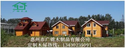 木结构屋的平枱框架结构系统有以下优点