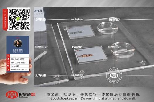 开华为体验店\/专卖店手机柜台厂家批量优惠配