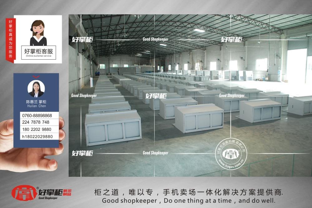 好掌柜供应原版VIVO手机柜台,VIVO手机柜工厂来电批发定制