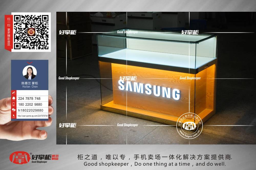 vivo手机展示柜台步步高手机陈列柜 铁质烤漆展示柜台图片