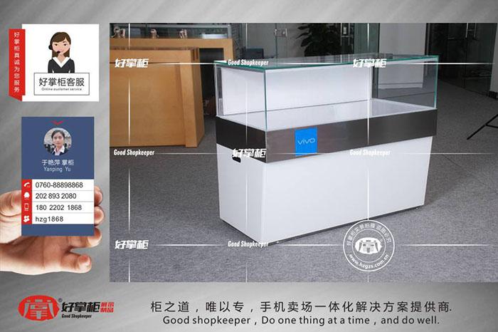 新款铁质VIVO手机柜台好掌柜厂家供应