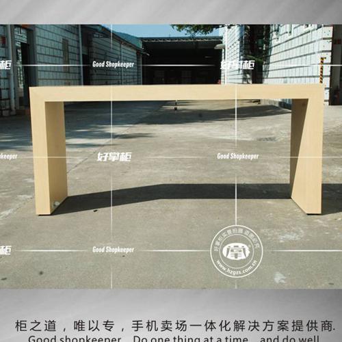 华为木纹洽谈桌华为官方柜台定制