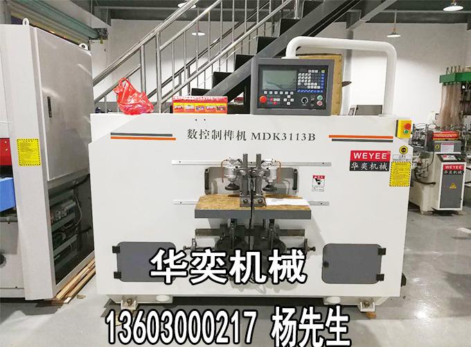 博罗可靠的木工机械配件厂家,华杨木工动力开辟大道
