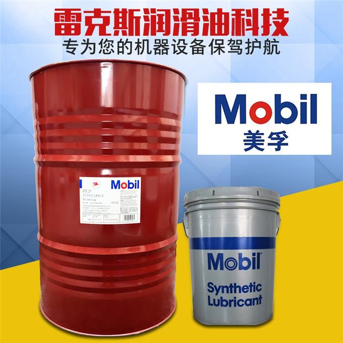 雷克斯润滑油分享切削油使用问题如何快速处理
