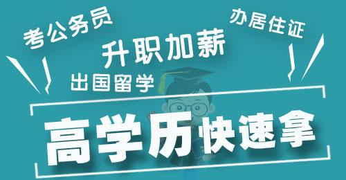 杭州成人自考专升本哪家好 - 教育培训 - 东楚网
