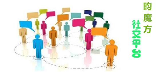 现代社交花样繁多,常见社交活动有哪些?