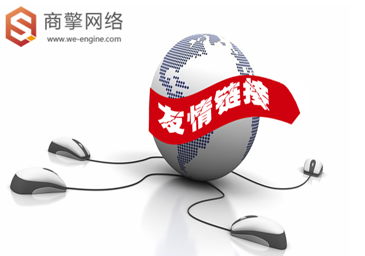 银川企业在制作网站时要考虑到的外链建设