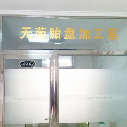 云南高级母婴护理师培训哪家好