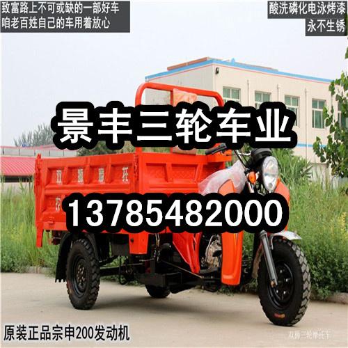 燃油三轮车