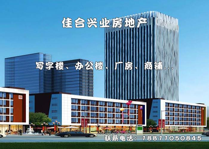 http://www.aeonspoke.com/hulianwang/144043.html