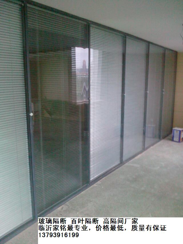 枣庄百叶玻璃隔断 枣庄百叶隔墙,家铭是最专业的厂家
