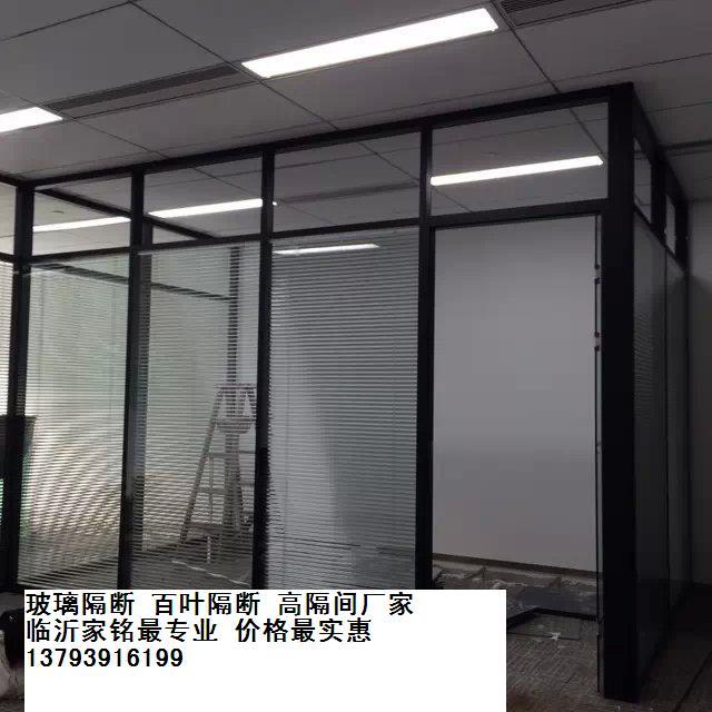 临沂钢化玻璃隔断 临沂磨砂玻璃隔断,多张图片展示高清图片