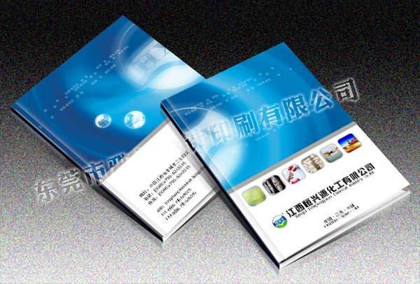 书籍装帧的封面,扉页的版式设计图片