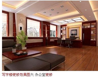 北京市写字楼装饰装潢装修哪家强