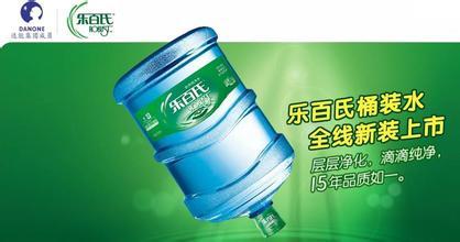 乐百氏桶装水味道好喝!分类广告