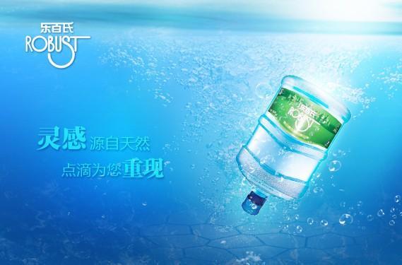 普君墟乐百氏桶装水订水热线多少?