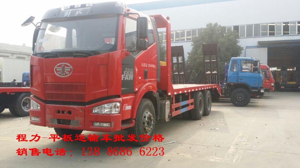 东风12吨挖机平板拖车价格 - 汽车 - 莱芜分类信息