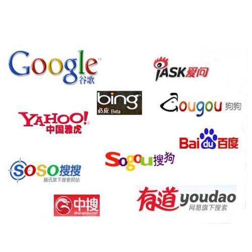 360图片搜索引擎_360搜索引擎人口