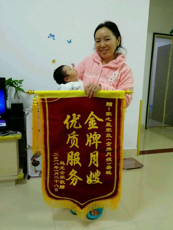 深圳南山找住家保姆,宝安民治办事处保姆公司,提供两广保姆欢
