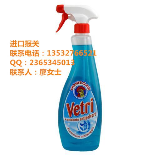 注意事项:  进口国外的清洁剂