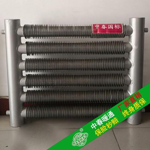D76-8-8光排管散热器的根本制作要求欢迎进来分享