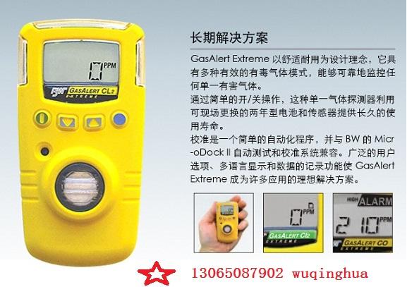 浙江台州震动报警氧气检测仪,氧气罐漏气检测仪高防水