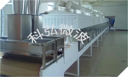吐鲁番灰枣烘干机,骏枣杀菌机厂家供应报价 值得信赖的企业首