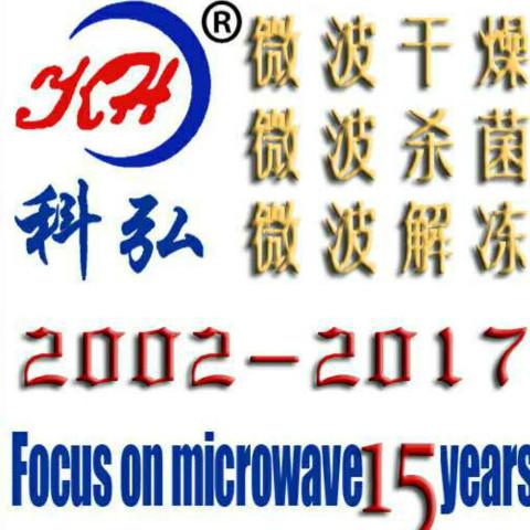 大型微波干燥设备生产厂家