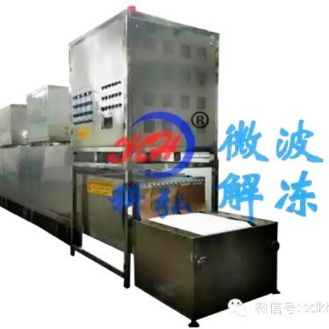 大型微波冷链盒饭加热设备生产线