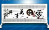滨州口碑好的壁挂炉招商加盟哪家强?