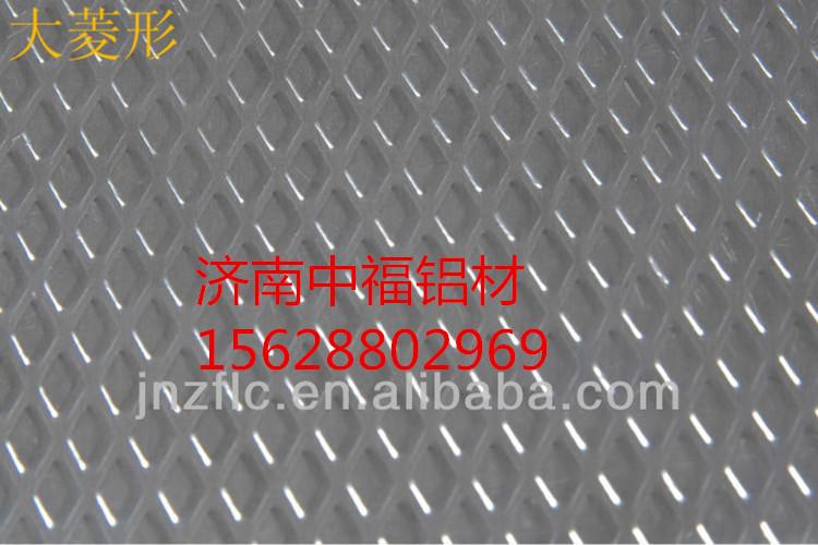 菱形铝合金压花铝板/ 菱形花纹铝板-济南中福生产