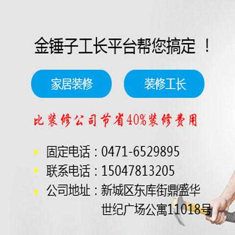 http://sem.g3img.com/g3img/jinchuizi/c2_20171117143958_19261.jpg