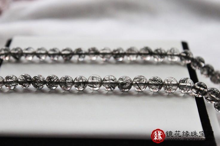 水晶项链网购