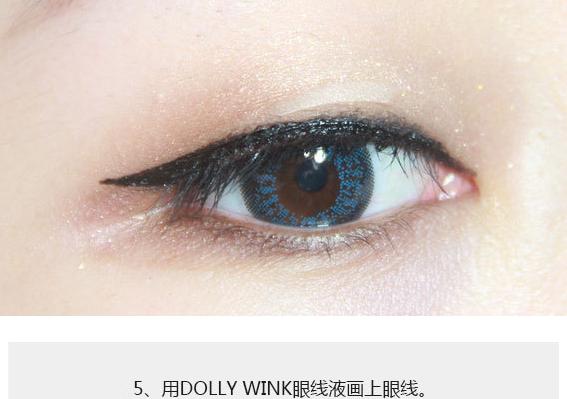 和睫毛膏后,用卧蚕笔画在如图位置.-北京化妆学校前十名 化妆美