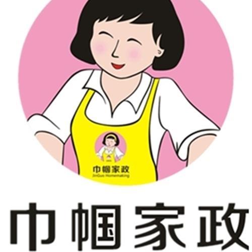 景德镇巾帼家政招聘啦-0
