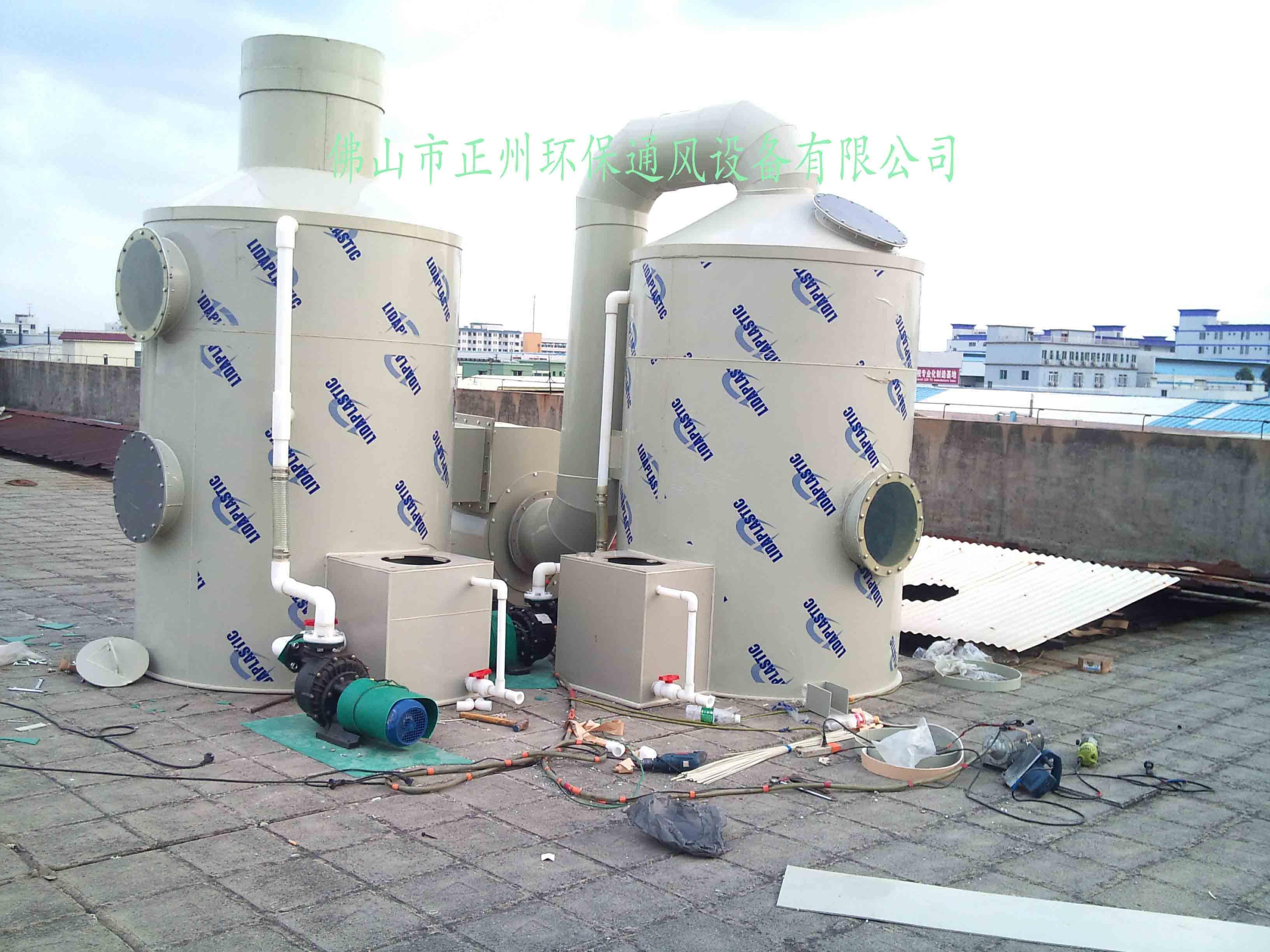 酸雾处理净化吸收塔又名多功能pp废气净化塔