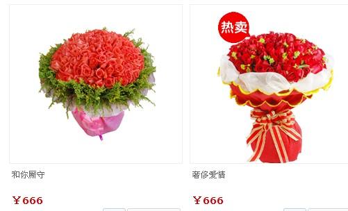 西安北郊鲜花速递的电话是多少,致电金兰花艺包装精美