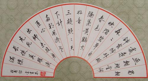 【上海智升教育】徐汇区少儿硬笔书法,写字班常年招生图片