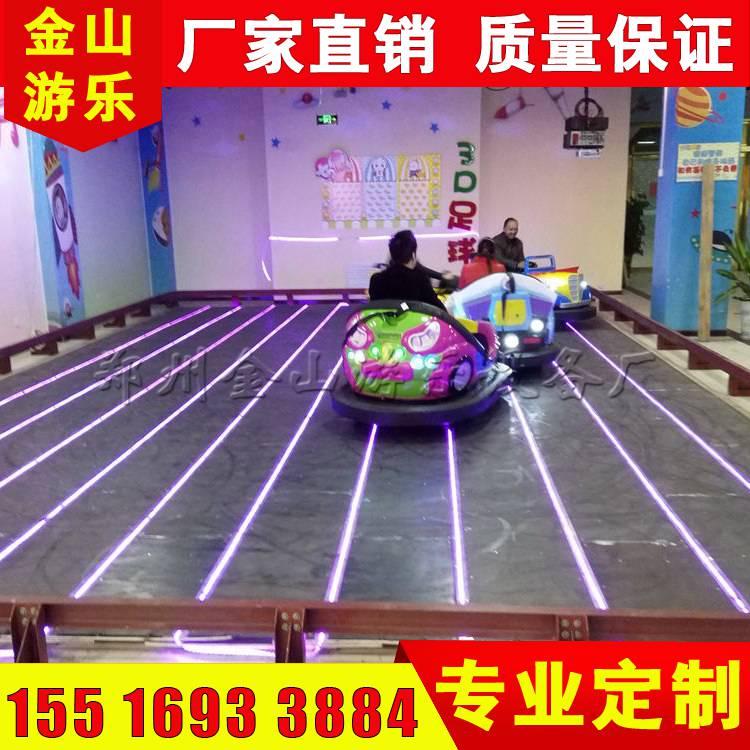 双人广场游乐玩具车碰碰车全套价格